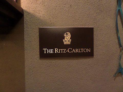 The Ritz Carlton 2016